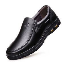 QN66736-1 cotton leather shoes for men casual stylish smart black slip-on 2019