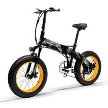 1000W Full Suspension 13AH 48V Fat TIRE Electric Bike Bicycle Folding 20 inch fat bike Electric+Bicycle