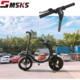 China 36v lithium battery electric folding ebike
