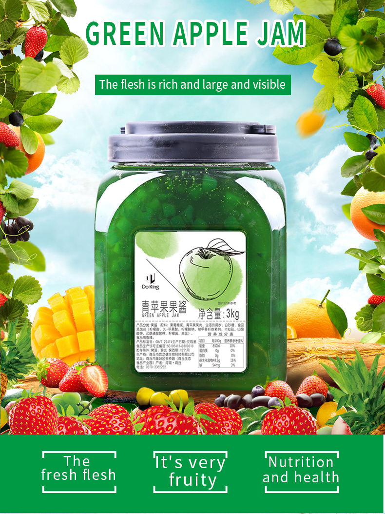 Green Apple Fruit Sauce For Sale With High Quality And Low Price Green Apple Spread Jam