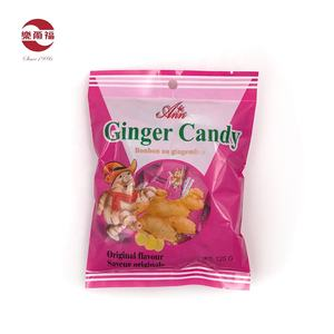 Ginger sugar wholesale high quality ginger sugar of hard candy