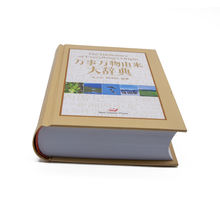 Personalized custom hardcover offset printing A5 Oxford Dictionary of everything's origin printing