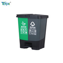 double trash candouble recycle waste bin