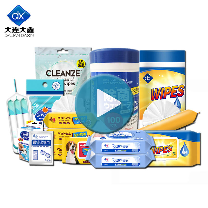 Big Sale Baby Wipes/Alcohol Disinfecting Wipes/Pet Wet Wipes ect