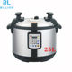 33L 3000W Industrial Big Size Commercial Electric Pressure Cooker with Multi Function