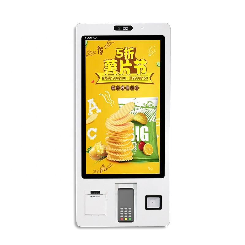 Customs low cost efficient convenient smart store multi-function payment kiosk
