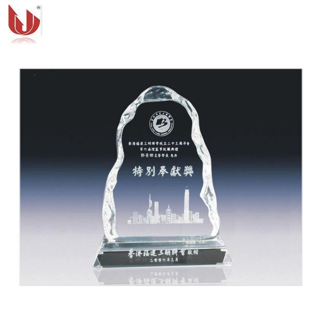 En blanco láser grabado Iceberg de cristal trofeo de vidrio <span class=keywords><strong>transparente</strong></span> Premio regalos de recuerdo