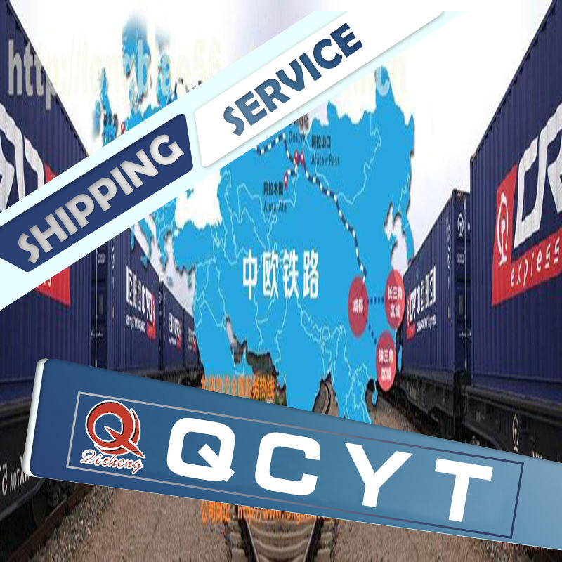 Shipment Steady Transit Time China Croatia Central Europe Cheap Fcl Lcl Railway Exclusive Ddp Ddu Terms To Door Service