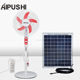 12v AC DC solar motor ceiling rechargeable stand fan with led light air cooling 16inch Brushless Electric Powered