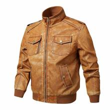 Men Casual Slim Fit Stand Collar Washed PU Faux Leather Coat Bomber Leather Jacket