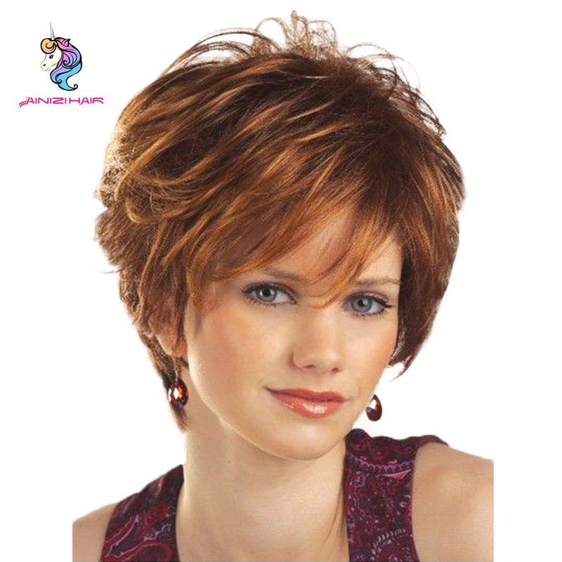 Fashionable Wavy Style Natural Looking Brown Short Synthetic Hair Wig