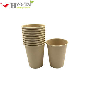 china biodegradable cold drinking fiber disposable double wall bagasse bamboo paper cup