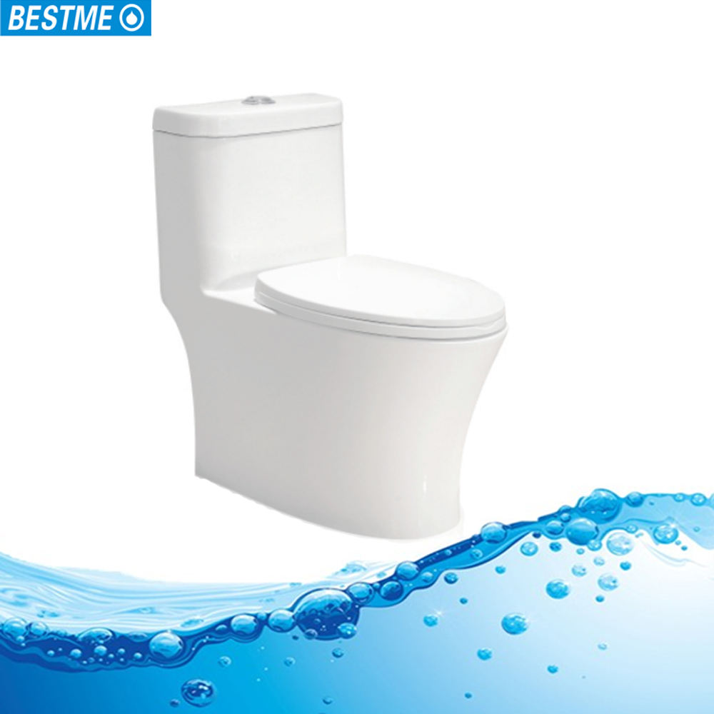 Siphonic one piece S-trap Chinese Wc Toilet Bowl Price For Sale