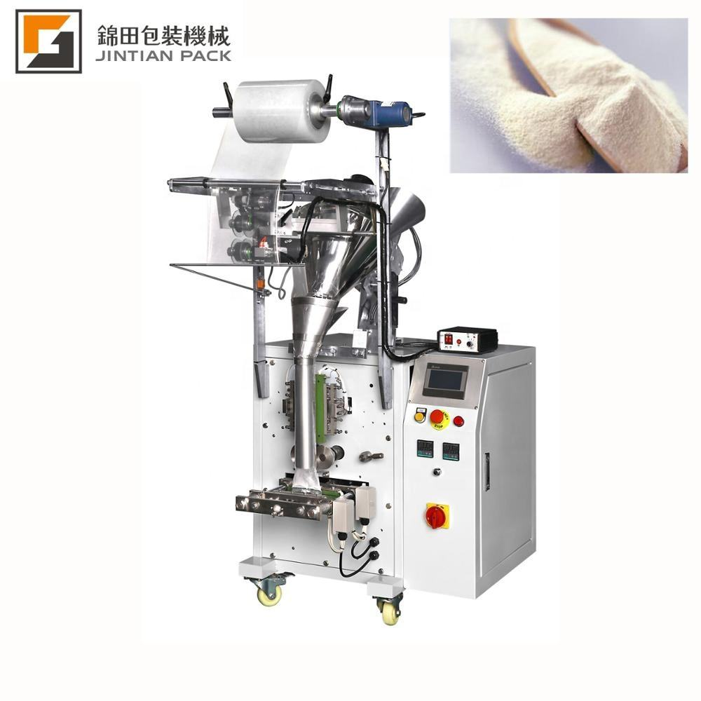 5g-250g automatic dry yeast powder sachet packing machine