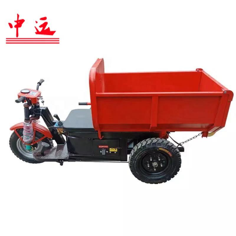 Portable 3 wheel diesel dump tricycle for mining and building