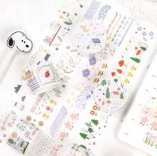 Vertical series of special oil tape, salt-based hand account cute girly style decorative sticker 3cm 6 models washi tapes