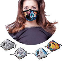 wind protection printed cotton washable face mask with valve