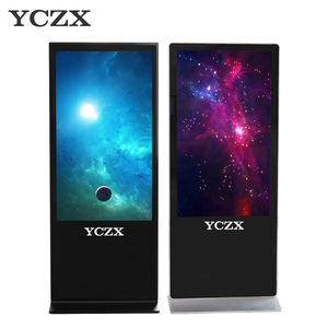 vertical Android digital signage display 43 inch 1080p FHD media player kiosk