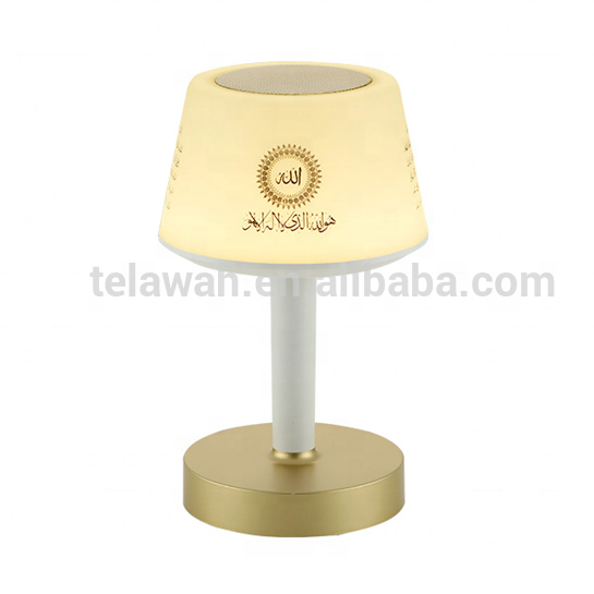 Islamic Quran Azan prayer bell reminding alarm clock sound desk lamp, Azan prayer bell reminding prayer bell, Azan Clock player
