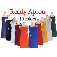 Cotton Adjustable Bid With 3 Pockets Cooking Kitchen Aprons