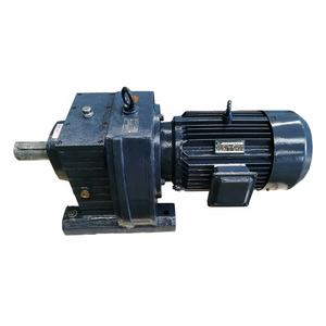 lawn mower high rpm gearbox for agricultural machinery