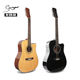 Wholesale 42 inch high quality mahogany 12 strings electric acoustic guitar