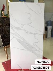 Popular Ceramic Floor Tile for Floor and Wall  Factory Lower Price