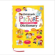 Coloful Children Intelligent Picture Dictionary Learning And Reading book