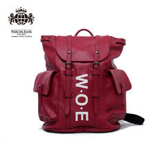 2020 new trend large capacity backpack fashion wild ladies anti-theft bag