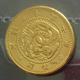 KR(23) Reproduction Gold Plated Korea Ten Won Gwang Mu 10 Year Custom Decorative Metal Coins