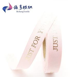 Single/Double Faced Custom Printed Ribbon With Logo Printed