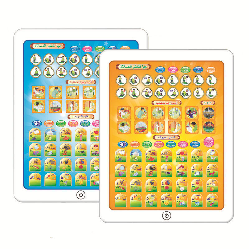 Children smart touch^ screen Arabic Holy Quran tablet learning machine alphabet chart translator language talking pen/