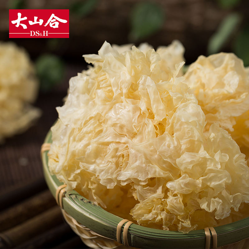 Dried Silver Ear White Snow Fungus