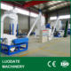 Complete Chicken Feed Used Food Processing Machinery