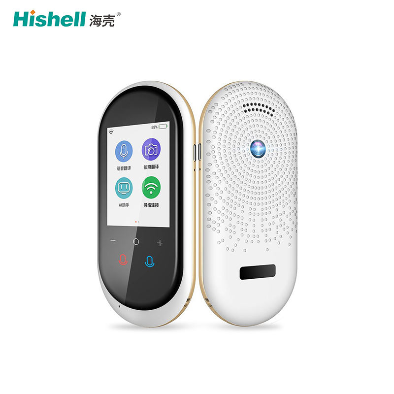Multi Languages WIFI Online Istant Translation Spanish Japanese Translation Voice Translator