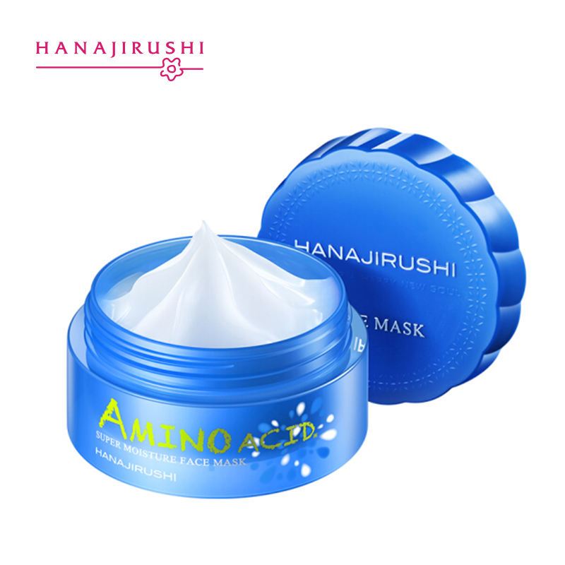 [Japan] Super Moisturizing Overnight Facial Mask Pack with Hyaluronic Acid and Ceramides 80g