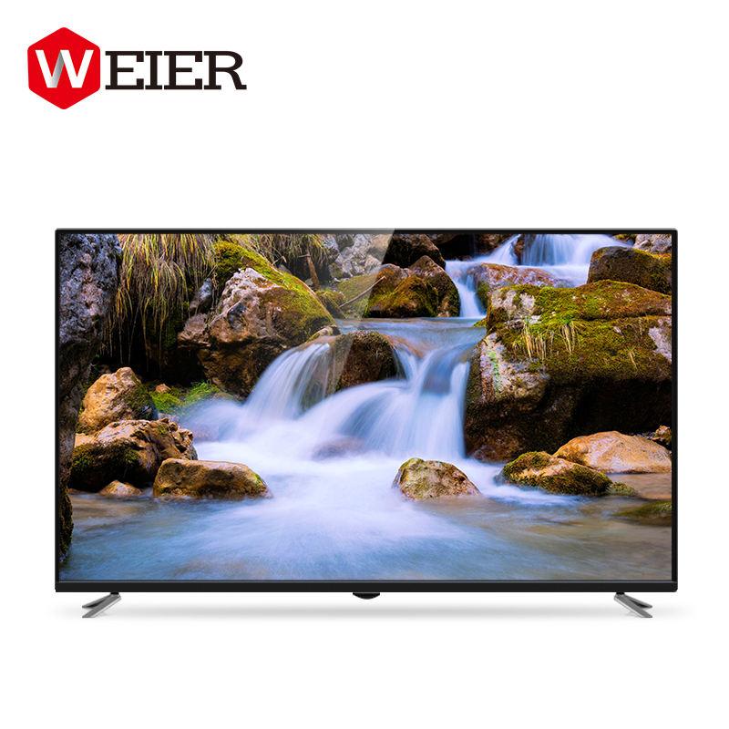 4alibaba television