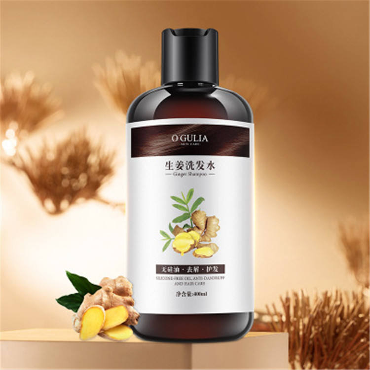 Natural Ginger Shampoo Without Silicone Oil Deep Cleaning Dandruff Nourishing Oil-Control Itching Health Hair Care Shampoo