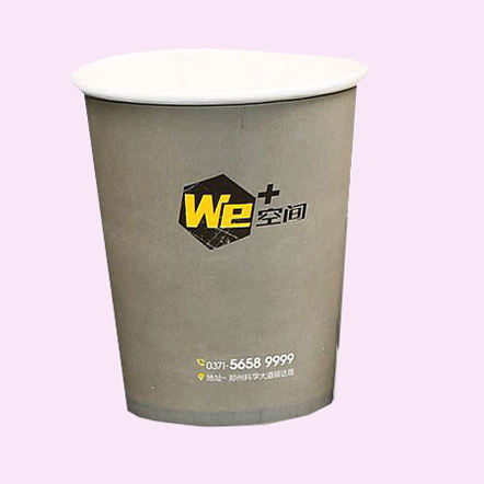 Custom logo paper cup, all sizes and thickness