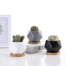 Nordic style 3.5inch geometric matt glazed ceramic succulent flower planter pot with bamboo base wholesale