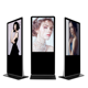 43 inch vertical floor stand led lcd commercial indoor screen digital advertising display price