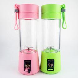 2020 New USB fruit Juicer hand  Blender 380ml  with 304 Stainless Steel 2 blades  for household