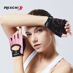 Upgraded professional fitness gloves strength weight lifting women's Cross fitness half finger guard