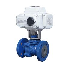 COVNA Motorized Actuator 2 Way 3 Inch JIS 10K SCS13 Stainless Flange End Ball Valve
