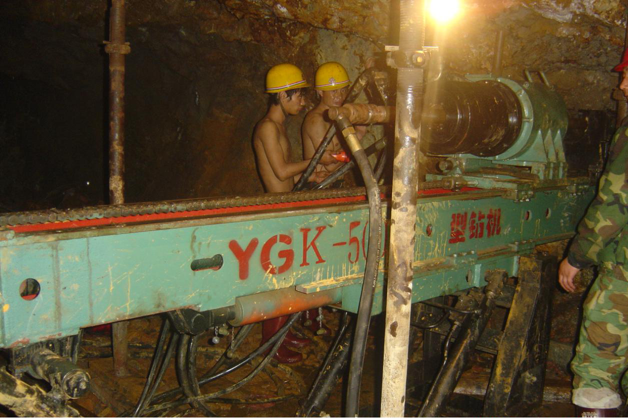 YGK-500 Hydraulic underground diamond core sample drilling rig