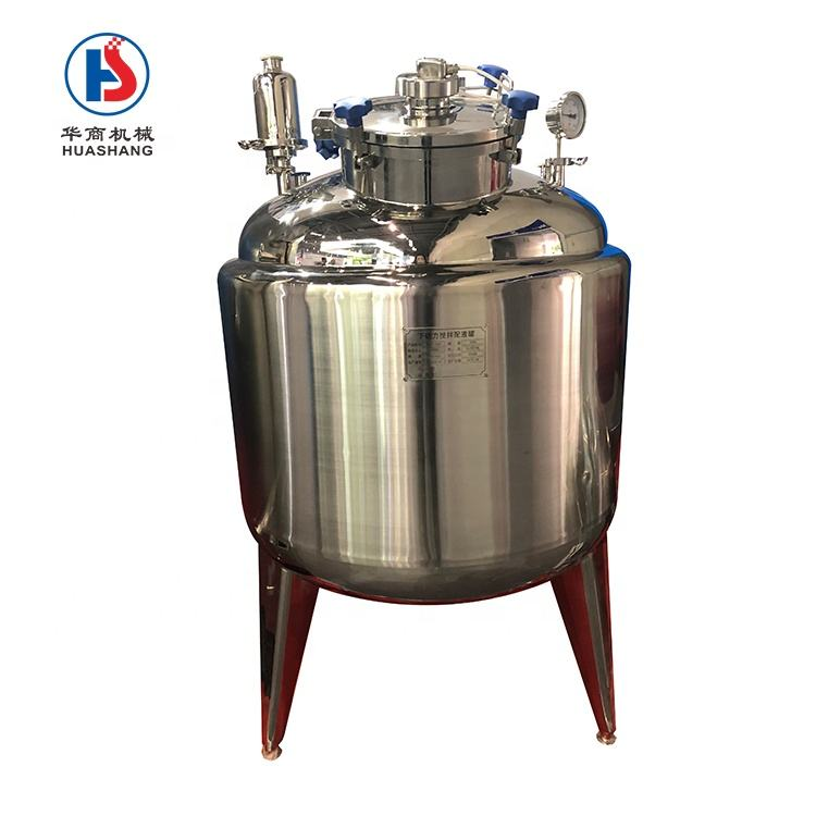 Ex-factory price Stainless Steel Tank With Agitator Formulation Mixing Tank Mix stainless steel agitator tank