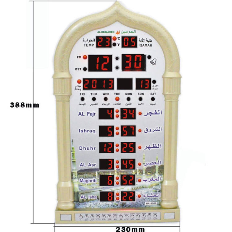 muslim digital islamic azan clock mosque prayer world time automatic and digital remote control Multi -function wall clock