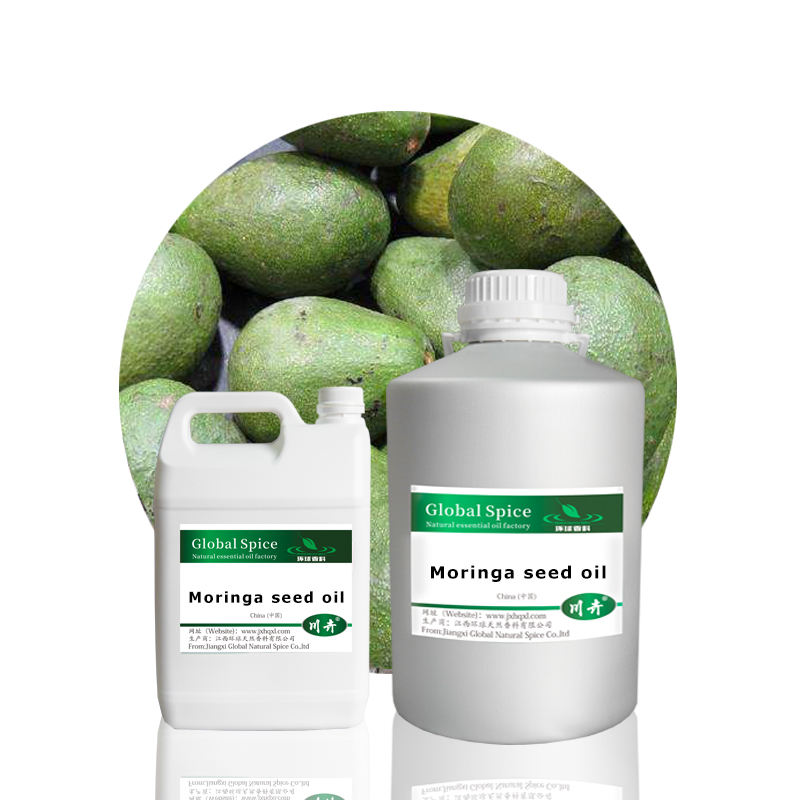 Chinese Manufacturers Avocado Oil extraction, Cosmetics Grade Avocado Hair Oil Price,CAS 8024-32-6