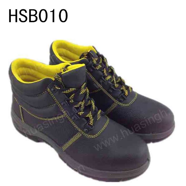 XLY, factory eco friendly injection sole safety shoes protective equipment working boots HSB010
