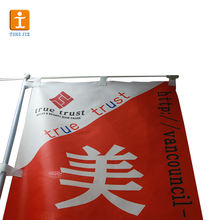 Outdoor Durable 5m Aluminum Flexible Aluminum Giant Flag Pole for Water Injection Flag / J Flag